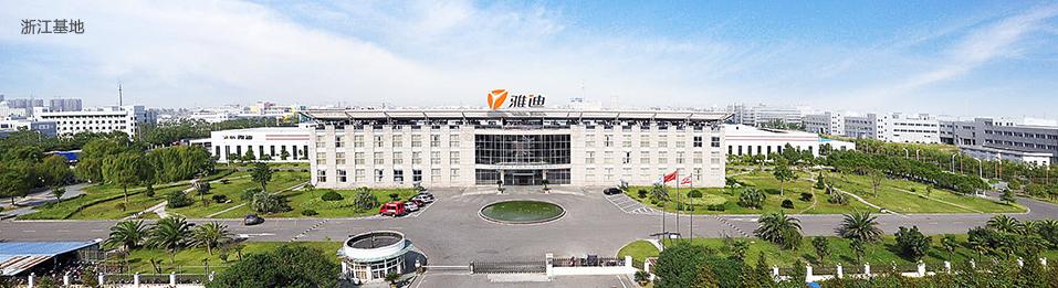 雅迪电动车浙江生产基地